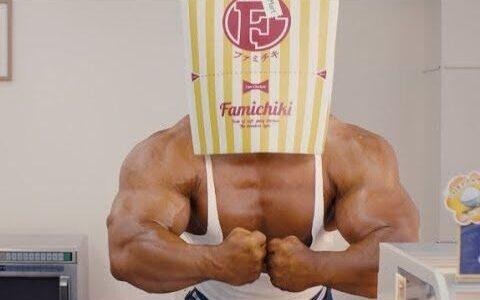 【デブ歓喜】ファミチキがお値段そのままで期間限定40%増量中!!