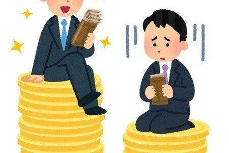 アホ「ハァハァ...沢山働いたぞぉ...(月収30万円)」 ワイ「ほーん、仮想通貨利確...と(月収200万)」