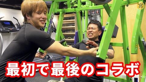 【悲報】日本最強お笑い界トップに君臨する宮迫博之さんが解散を発表したのにメディアはなんで全く話題にしないのか?