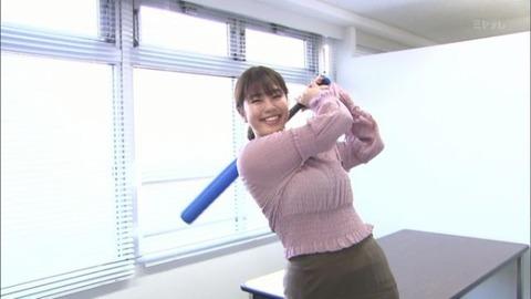 【画像】稲村亜美さん恵体