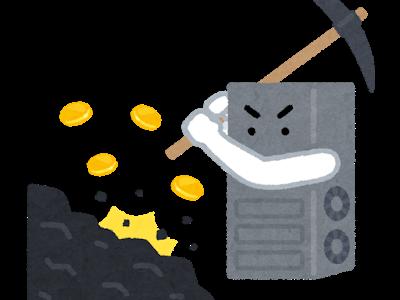 仮想通貨マイニングしてたら電気代増えてマッマに請求されたんやが