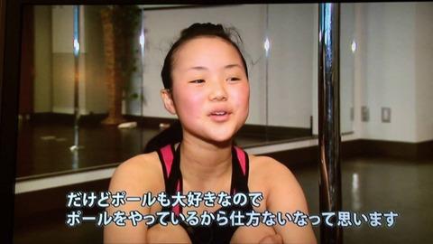 【悲報】女子小中学生のポールダンスのレッスン、過酷すぎる