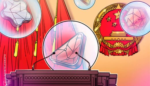 中国政府、NFT市場のバブルに警戒か