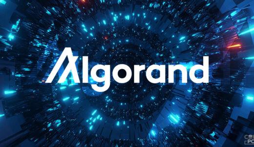 アルゴランド(ALGO)、数百億円規模のDeFiファンド・補助金プログラムをローンチ