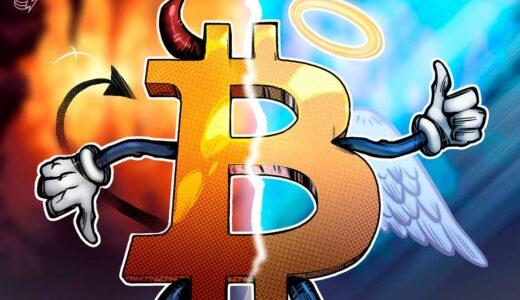 ビットコイン、信頼できる法定通貨からは程遠い