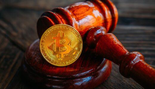 米裁判所、仮想通貨ヘッジファンド創設者に7年以上の懲役判決