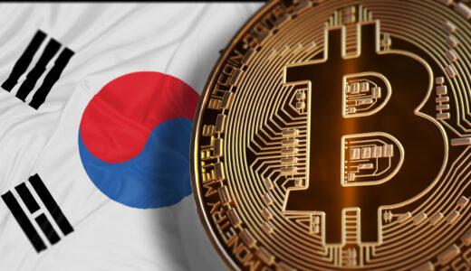 韓国、仮想通貨取引所の半数以上が停止か廃業に