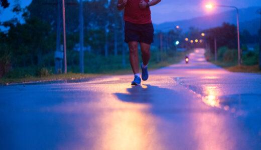 夜遅く、深夜に走るときの注意点は?夜のランニングを安全にこなす5つのポイント