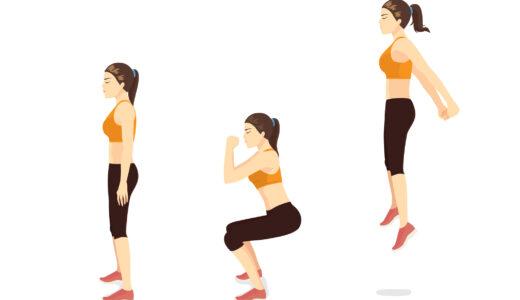 【プライオメトリクストレーニングとは】瞬発力を鍛えるメリットと効果的な鍛え方