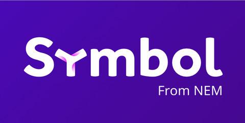【朗報】仮想通貨シンボルがビットバンクで取扱を開始するwwwwwwwwww【XYM】