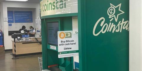 【仮想通貨】ウォルマート、ビットコインATMを設置