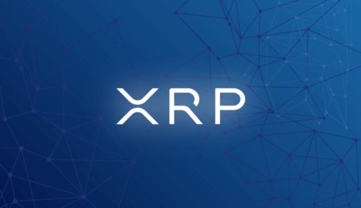 リップル裁判、XRP保有者の代表弁護士が法廷助言人として参加可能に