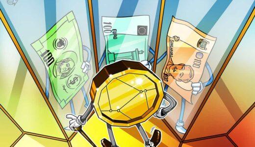 法定通貨に代わる通貨を求めるのは「完全に合理的」=スタンダードチャータードCEO