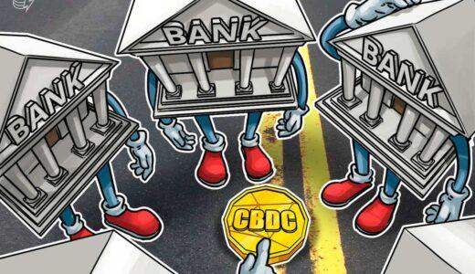 G7、中央銀行デジタル通貨に関する共通原則を確認