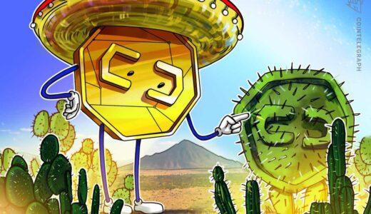 メキシコ大統領、仮想通貨を法定通貨とすることはないとコメント