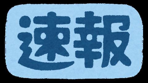 【緊急速報】朝山貴生さん、CMS:XYMのエアドロップと新生COMSAサービス開始を発表wwwwwwww【COMSA Symbol】
